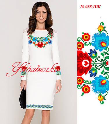 СЖ-038. Заготовка платья-вышиванки , фото 2