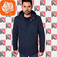 Куртка стильная осенняя - 1723 синий