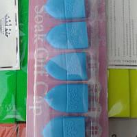 Силиконовые колпачки для маникюра, для снятия гель лака, 10 шт