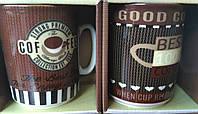 Чашка кофе 290 мл