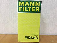 Фильтр топливный Audi 100/A6 C4 1990-->1997 Mann (Германия) WK 834/1