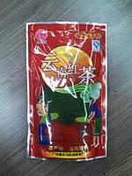 Китайский красный (чёрный) Юньнаньский высокогорный чай высокого качества, 100 грамм