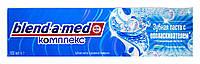 Зубная паста с ополаскивателем Blend-a-med Комплекс Освежающая чистота Перечная мята - 100 мл.