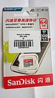 Карта памяти microSDXC SanDisk 64GB