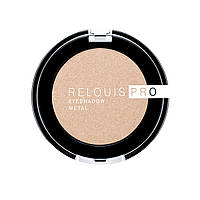 Тени для век RELOUIS PRO EYESHADOW METAL 53 OH MY GOLD!, фото 1