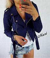 Замшевая куртка косуха 62- 420