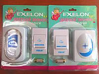 Дверной звонок беспроводной Exelon