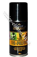 Пена очиститель Blyskavka Premium 150 мл