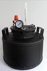 Автоклав черный мини (газ, болты 8 банок), г. Днепр