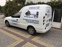 Сервисное обслуживание 24 часа в сутки от компании KARMEL