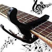 Каподастр для гитары классической и акустической - пластик