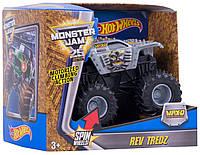 Внедорожник инерционный Hot Wheels Monster Jam Rev Tredz Max-D Vehicle, серебристый 1:43
