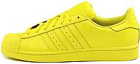 Женские кроссовки Adidas Superstar Supercolor PW Bright Yellow (Адидас Суперстар Суперколор) желтые