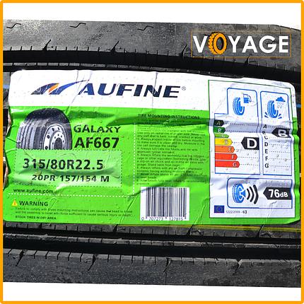 Грузовая шина Aufine AF667 315/80R22.5  (Рулевая), фото 2