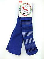 Махровые колготы для мальчика Польша р.104-110,116-122