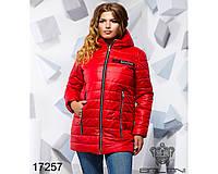 Куртка с капюшоном - 17257Balani