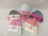 Детские вязаные шапки на завязках с шарфом для девочек, р.42-44, Польша