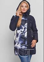 Куртка зимняя на пуху, с 50 по 60 размер