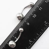 Серьги для прокола пупка без кристаллов, длина изгиба 11 мм. Медицинская сталь.