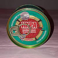 Красная икра (горбуша) Парсах 140 грм