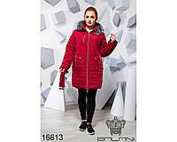 Теплая куртка с поясом - 16613 Balani
