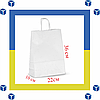 Бумажный пакет с витыми ручками (220мм/105мм/360мм)