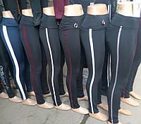 Утепленные Модные Лосины женские 42-48 , доставка по Украине