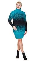 Теплое платье вязка большой размер Jungli бирюза (50-56)