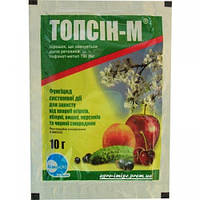 Фунгицид Топсін-М 500, КС  10гр. Sumi Agro