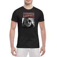 GlobusPioner Мужская футболка Гражданская Оборона 64814