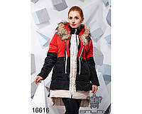 Теплая куртка с поясом - 16616 bALANI, фото 1
