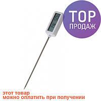 Термометр с таймером электронный цифровой для продуктов / товары для кухни