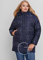 Женская зимняя куртка большого размера, с 52 по 62 размер , фото 1