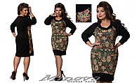 Модное женское платье итальянский трикотаж    размеры: 50,52,54,56
