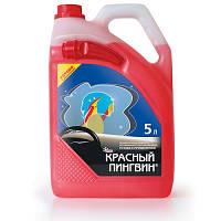 """""""Красный пингвин"""" -22 ⁰С (зима) - Жидкость для омывания стекол автомобиля"""