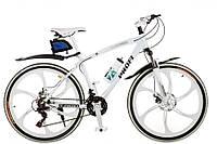 Спортивный велосипед Profi BLADE 26.1W лопастные колеса 26 дюймов (белый) ***