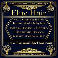 Натуральные Славянские Волосы на капсулах На  заколках 45 см Русый  НАРАЩИВАНИЕ ВОЛОС