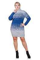 Вязаное платье размер плюс Jungli джинс/серый (50-56)