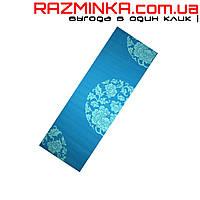 Коврик для йоги с принтом PVC 6мм голубой