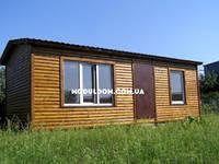 Модульный дом для отдыха на природе, доставка по всей Украине