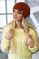 Зимняя женская шапка «Денвер» Терракотовый