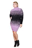Теплое платье вязка большой размер Jungli светлая сирень (50-56)