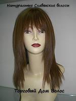 Парики из натуральных волос с имитацией кожи головы Less