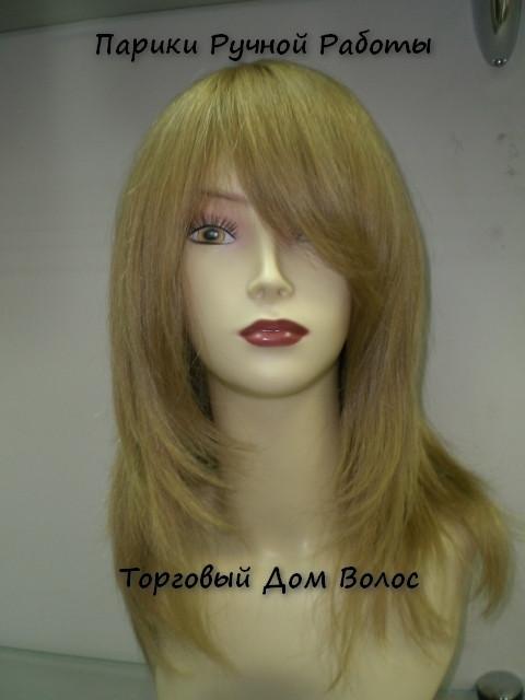 Заказать любые варианты натуральных париков женские