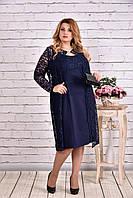 Очень нарядный синий костюм: платье с гипюровой накидкой | 0613-1