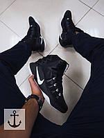 Мужские кроссовки Nike Hyperdunk черные с белым