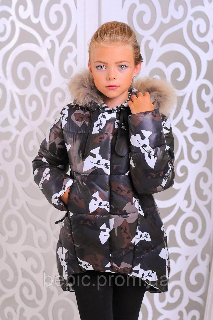 Куртка «Мая» Рост:122-146см