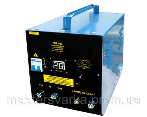 Пуско-зарядное устройство ТОР-400 ПЗУ 220/12-24