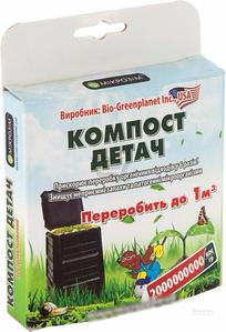 Биопрепараты для ускорения компостирования Microzyme Компост Детач 50г