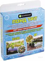 Биопрепарат для очистки водоема от водорослей и цветения воды Microzyme Понд Трит 227г